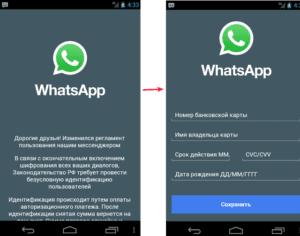 Russian Banking app malware goes social Targets multiple ...